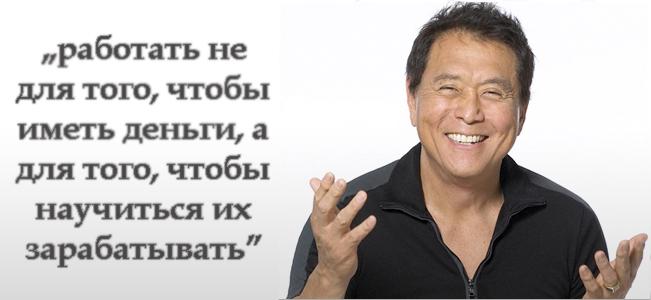 bogatii_papa_bednii_papa_!